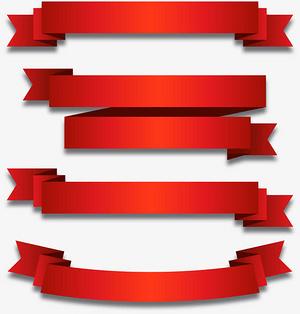 紅色立體質感緞帶
