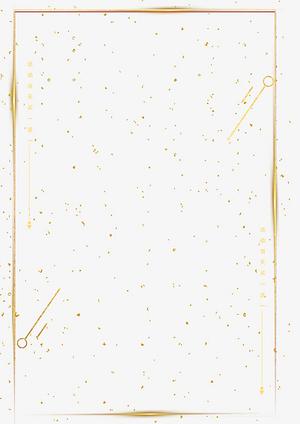 金色锡箔装饰边框