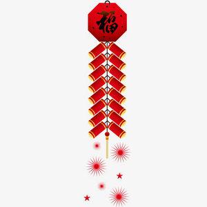 節日圖片節日氣氛  中國風喜慶爆