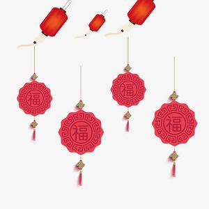 中国风灯笼福字挂饰