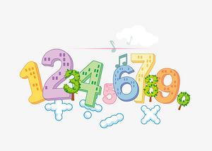 卡通手繪數字和計算符號