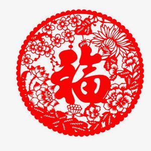 圆形的春节装饰剪纸