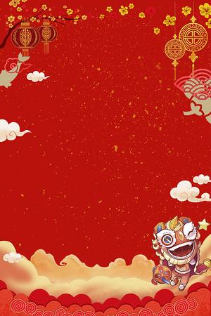 元旦春節燈籠中國結舞獅