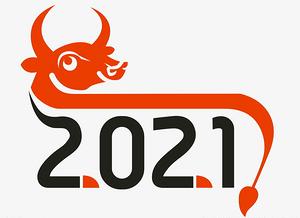 2021牛年圖片