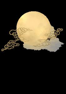 中元節七夕古風中秋月亮祥云圖案手繪