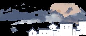 中國風手繪水墨風景山水徽派建筑