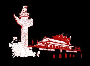 建黨節天安門紅色剪影背景元素