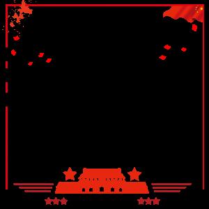國慶喜慶天安門紅旗五星