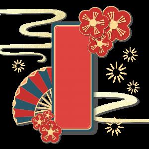 新年红色中式传统梅花电商边框