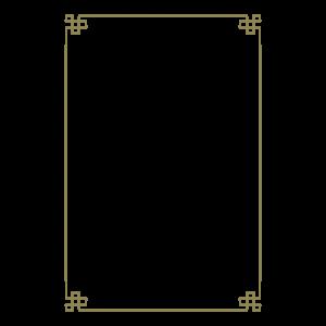 古典中國風紋理邊框