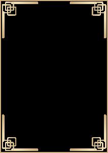 金色新中式對稱邊框免摳元素下載