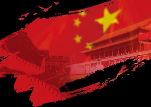七一建党节国庆节红旗天安门长城背景