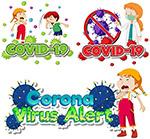兒童人物防疫設計