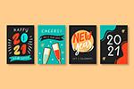 2021潮流新年海報